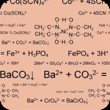化学方程式配平app