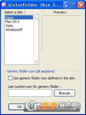 电脑文件夹变色软件