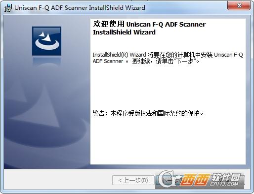 紫光F28A扫描仪驱动 2.1官方版