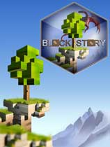 方块物语Block Story 免安装硬盘版