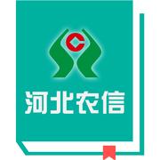 河北农信在线培训app