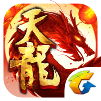 腾讯天龙八部手游ios版v1.26.2 iphone版