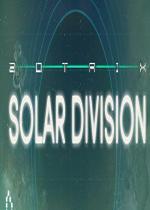 Zotrix太阳能部门