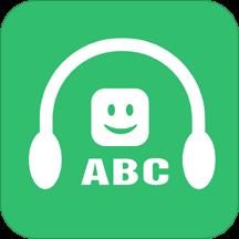 懒人英语听力软件