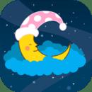 睡前儿童故事精选2.2