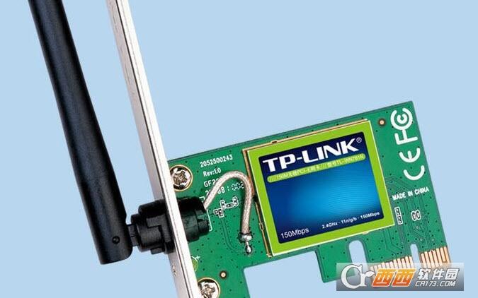 普联TL-WN781N网卡驱动和配置程序 V3.0官方版