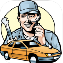 汽修考证通手机端