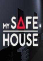 我的安全屋My Safe House