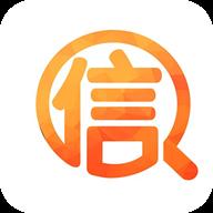 信钱贷app