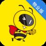 e蜂社物业版手机版V1.2.1安卓版