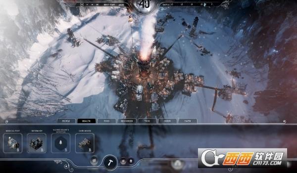 冰汽时代Frostpunk九项修改器 v1.0 风灵月影版