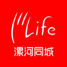 漯河同城app