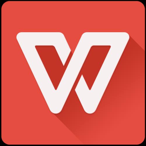 WPS mac版2016 官方正式版