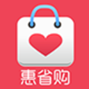 惠省购app