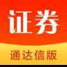 东方财富通达信终端(行情+交易)