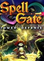 咒语之门Spell Gate简体中文硬盘版