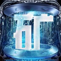 矿世太空官方appV1.0