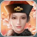 大明王爷手游v2.0.1最新版