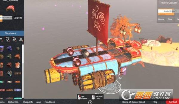 造船出海 3DM未加密版