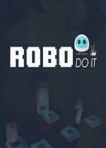 Robo Do It 免安装硬盘版