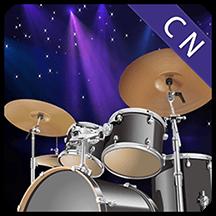 爵士架子鼓v1.0.5 安卓版