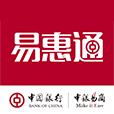 易惠通app