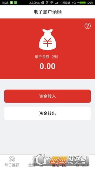 昆仑直销银行app V1.3.7安卓版