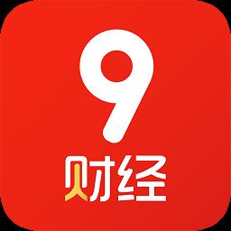 9财经软件