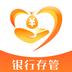 安心投app4.3.12手机版