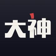 网易大神iOS版