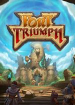 凯旋堡Fort Triumph 免安装硬盘版