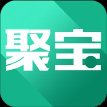 聚宝同城app
