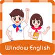 闻达英语app苹果版