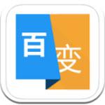 百变QQ视频头像替换器
