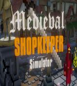 中世纪商店模拟修改器+3
