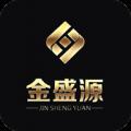 金盛源商城app