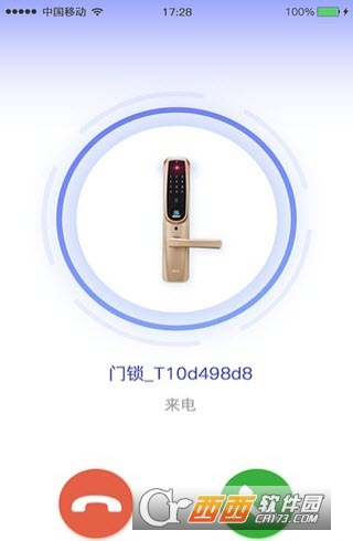 电堂智能app V1.1.6安卓版