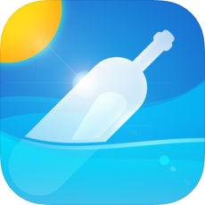 有朋漂流瓶app