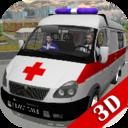 911救护车驾驶员3D手游