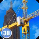 城市建筑工人3D手游