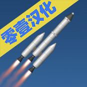 火箭发射模拟器