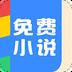 超阅免费小说v4.1