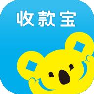 拉卡拉收款宝7.6.0 安卓版
