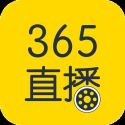 365直播清爽版v1.7.06安卓版