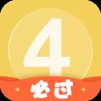英语四级君安卓版5.3.5
