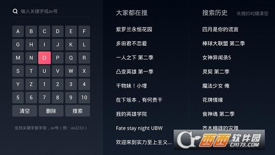 云视听小电视(原哔哩哔哩TV版)v1.1.2安卓版截图1