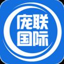 庞联国际手机版
