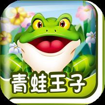 儿童故事大合集appV9.5安卓版