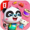 熊猫宝宝娃娃商店(娃娃手工坊)