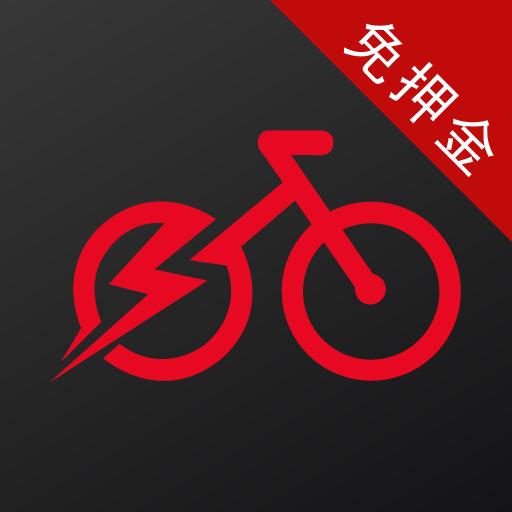 闪骑电单车软件1.8.1安卓版